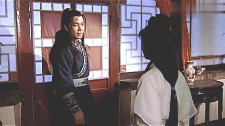 武松和西门庆的恩怨,阻挡不了爱情的力量,西门如兰为爱解仇!
