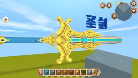 迷你世界:一万把钻石剑合成,居然爆出云青宝剑!
