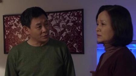 儿子风流成性,爸爸居然怀疑是遗传妈妈!原来这里有故事!