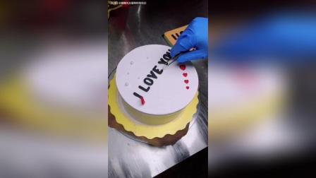 ins风简约款情人节蛋糕! 情人节礼物, 你收到了吗?