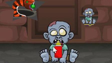 一个还需要喝奶的僵尸小娃娃?解谜逃脱游戏
