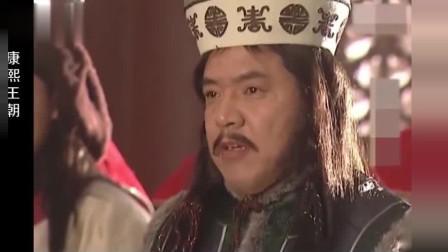 康熙王朝:葛尔丹向康熙逼婚,居然要康熙的蓝齐尔,康熙大怒