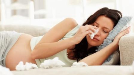 怀孕初期感冒有什么症状,孕妇感冒了怎么办?