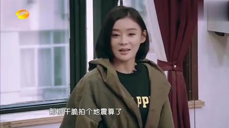 刘芸成为了新闻八卦传话机,黄志忠真的实在是不想再看不下去了!