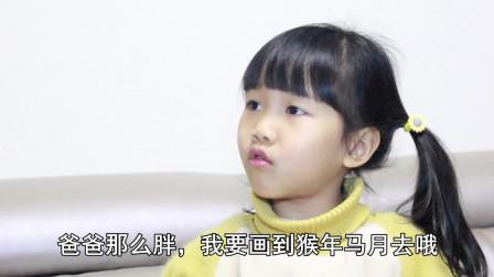 女儿答对问题反而被批评,妈妈还说没揍她就不错了?这孩子太搞笑了