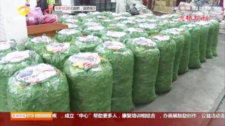 受阴雨天气影响?3块多的蔬菜涨到7元,探访蔬菜批发市场