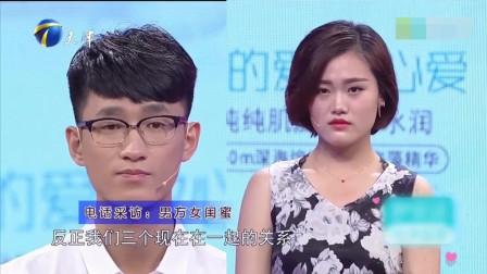 女生:他经常给女闺蜜送礼物还有个三十岁的约定,涂磊:他暗恋人家