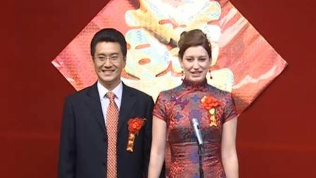 中国小伙娶洋媳妇,没想到媳妇很会说话,婆婆在台下都听哭了