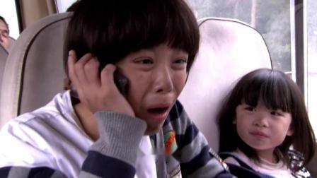 傻男孩给妈妈打电话不记得号码,妹妹想一个办法,成功联系到妈妈