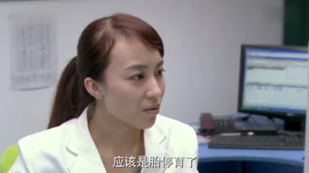 女子好不容易怀上二胎,去做B超检查,却被医生告知是胎停孕了