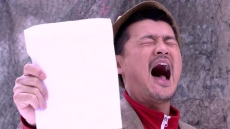 傻男孩考试不及格很伤心,舅舅却拿着他的成绩大笑:一切交给我