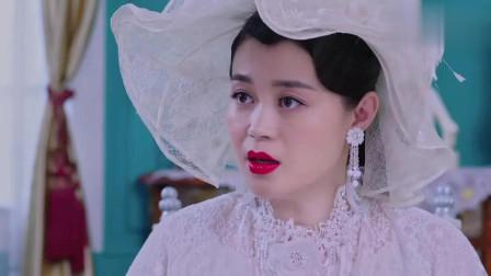 电视剧里模特身材的关婷娜,一身白裙打扮超吸睛,天生丽质啊!