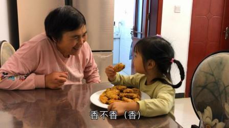 鸡翅这样做, 不爱吃鸡翅的都想吃2块, 外酥里嫩, 越吃越香