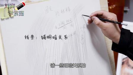 素描中的直线都有哪些秘密,原来技巧在于用手臂而非手腕去画