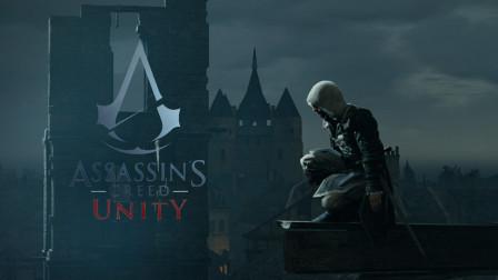 刺客信条康式潜入之亚诺的革命之路 ACT 3 Assassin's Creed® Unity