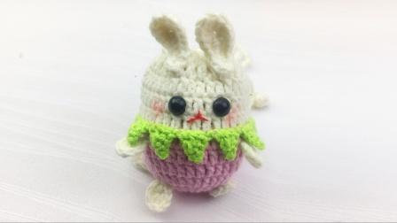 【小脚丫】兔子蛋兜毛线玩具玩偶钩针编织花样集锦