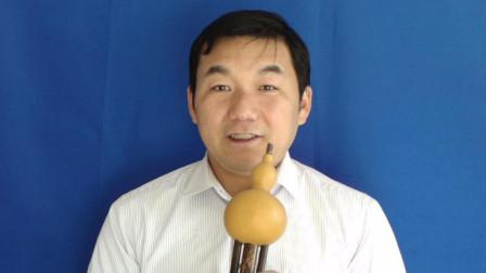 沁雪剑士论葫芦丝34:论叠音与倚音的三大区别特征,掌握这些瞬间技艺提高很多