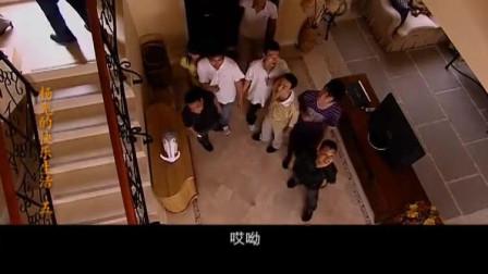 《杨光的快乐生活》街坊邻居来家里做客,热闹到想哭!