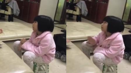 紫桐传媒 第一季 厉害!女孩挨批语重心长教育家长用古诗骂人