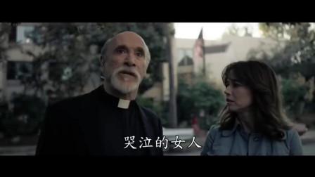 温子仁监制恐怖片《哭泣女人的诅咒》4月19日北美上映 看预告片就吓尿了