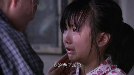 《樱桃红》小姑娘懂事的让人心疼,小小年龄就知道给奶奶做饭