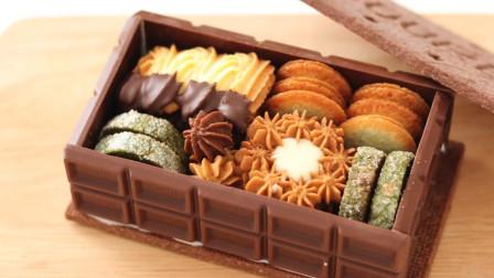 轻盈清爽的冰盒挤压饼干,满满的一盒小饼干