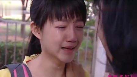 《继母后妈》监狱里的妈妈见着女儿瞬间泪流满面,向女儿说着心里话