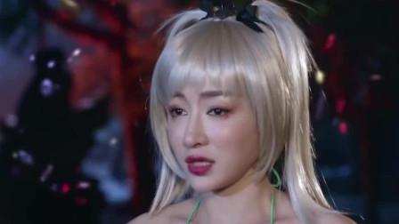 大梦西游:张总现出真身,不料她是花果山的百花花王,孙悟空愣了
