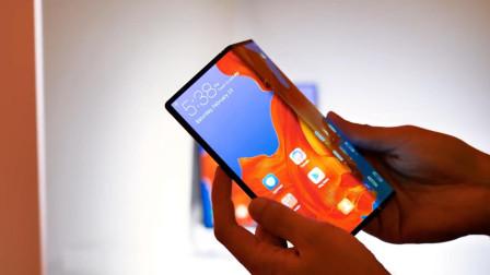 【科技微讯】华为 5G 可折叠手机,近距离解说展示!