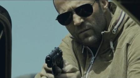 好莱坞经典动作猛片,三个精英杀手完美配合,3分钟完成绝杀!《铁血精英》
