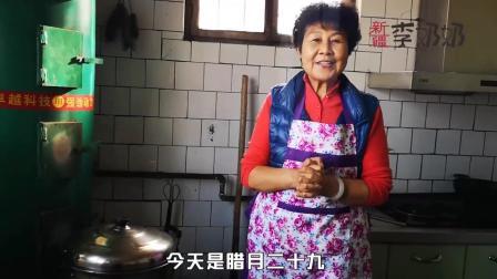 新疆人卤牛肉的家常做法, 比买来的好吃一百倍, 味道超赞! #新疆