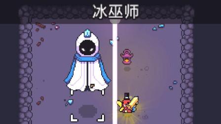 【逍遥小枫】寒冰法杖入手,对战冰霜巫师!| 浮岛物语 #15