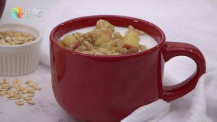 日日煮日尝 2019 5分钟轻松搞定的苹果肉桂牛奶燕麦,开启新的一天!