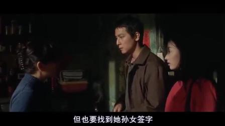 旺角黑夜:吴彦祖想要给大婶钱财,没想到大婶竟被吓得转身就走!