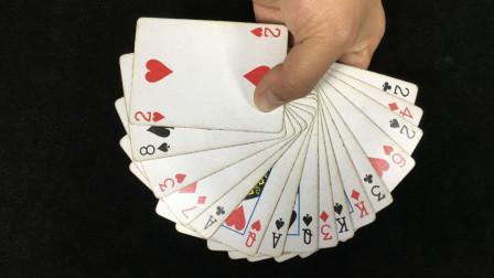 魔术教程:无论你心里记得是什么牌,我都能准确猜出来!特简单