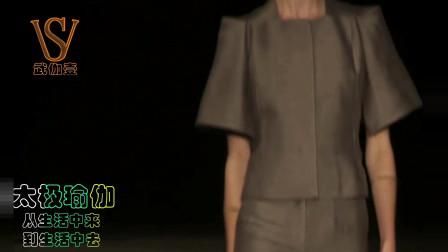 性感时尚时装秀051