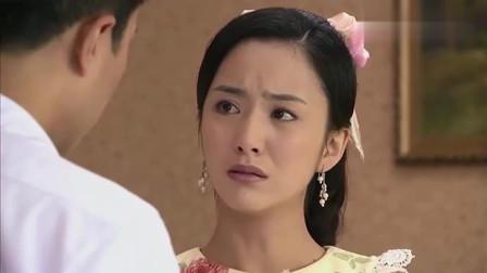 娘妻:雅婷直接给了耀宗一巴掌,耀宗这个负心汉,说出这样的话!