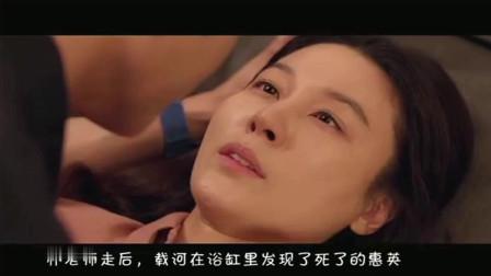 4分钟看完韩国伦理电影《女教师》两名女老师竟同时爱上同一男学生!