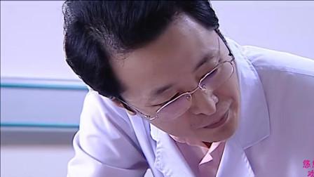 《继母后妈》护士和医生好了三年,竟一直都是地下恋情!