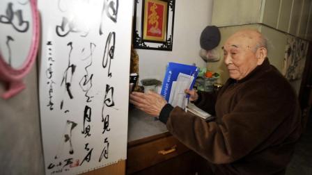 日本老兵隐居济南几十年,还娶了中国女人,30年后真相大白!