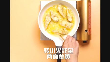 简单的美食,简单的食材,不一样的做法,炸鱼块!