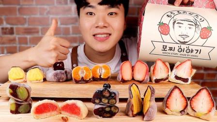 大胃王吃水果大福,一盒有10种不同水果,网友:你最喜欢哪一个呢?