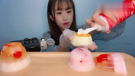 声控吃播:果冻挤满奶油,小姐姐这一口,是幸福的味道