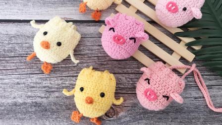 第151集【白兔糖手工馆】端午节小鸡蛋带钩针编织教程