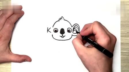 4个让人脑洞大开的画画方法,学来教小朋友,他们肯定很高兴