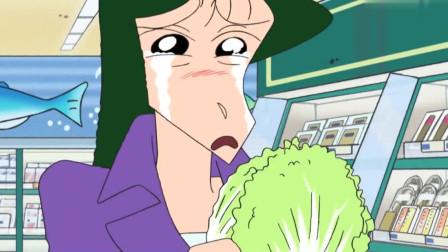 蜡笔小新:小新的老师想买特价白菜,又担心丢脸,真是死要面子活受罪!