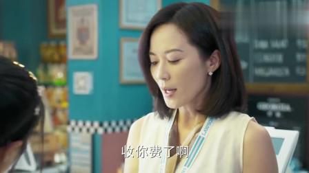小丈夫:网上视频疯传,杨澜也因为结婚闹剧出名,瞬间成为了网红