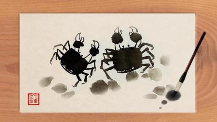 零基础学水墨画蛮横的螃蟹-飞童亿佳儿童绘画