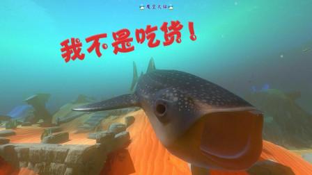 天铭 海底大猎杀 第二季 11 鲸鲨这胃口棒棒哒