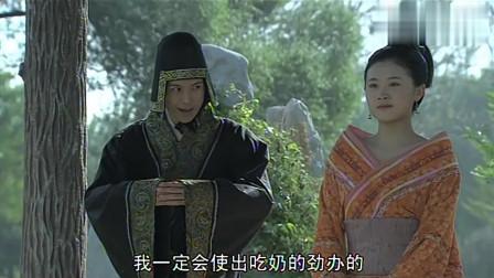 大风歌:吕后为了救自己的心上人,要宫女去找皇上身边的红人
